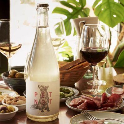 Vagabond Wines